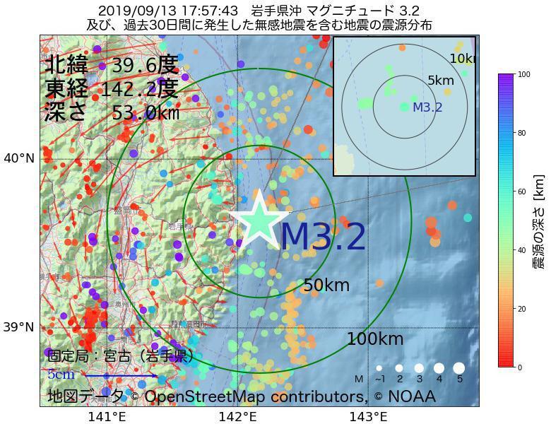 地震震源マップ:2019年09月13日 17時57分 岩手県沖でM3.2の地震