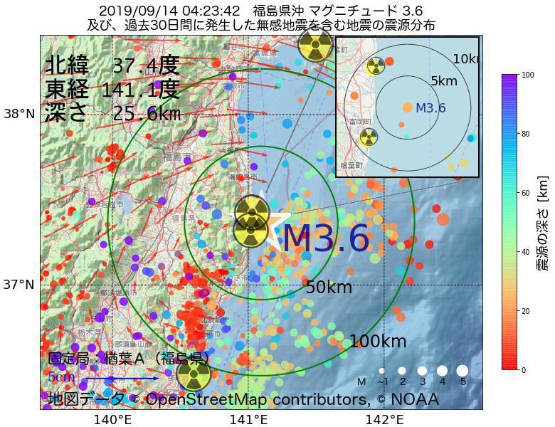 地震震源マップ:2019年09月14日 04時23分 福島県沖でM3.6の地震