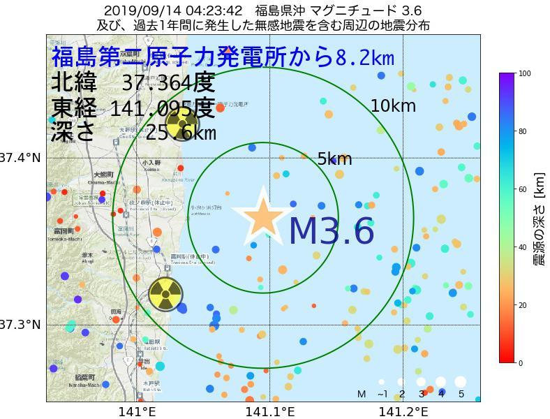 地震震源マップ:福島第二原子力発電所から8.2km地点でM3.6の地震が発生しました