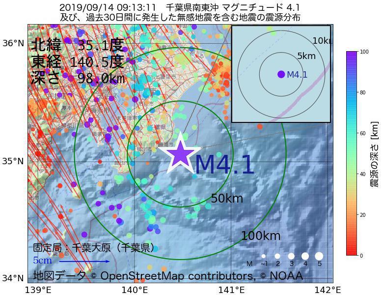 地震震源マップ:2019年09月14日 09時13分 千葉県南東沖でM4.1の地震