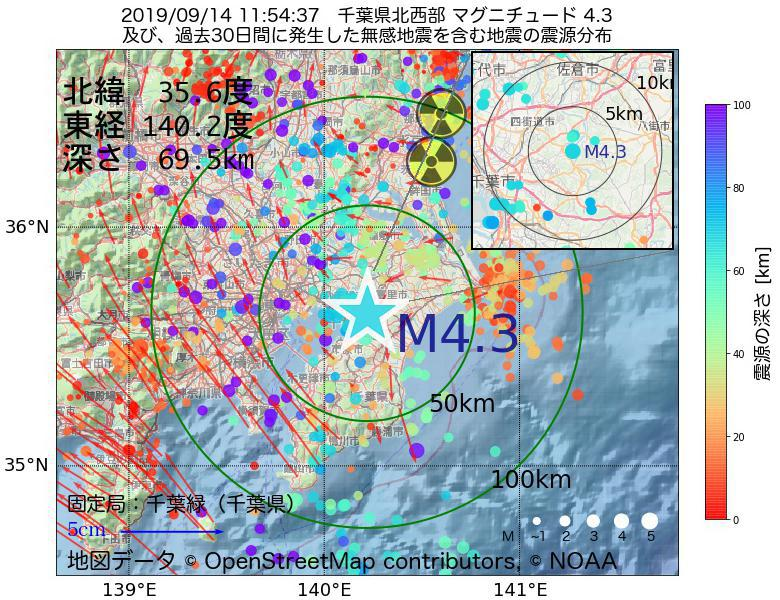 地震震源マップ:2019年09月14日 11時54分 千葉県北西部でM4.3の地震