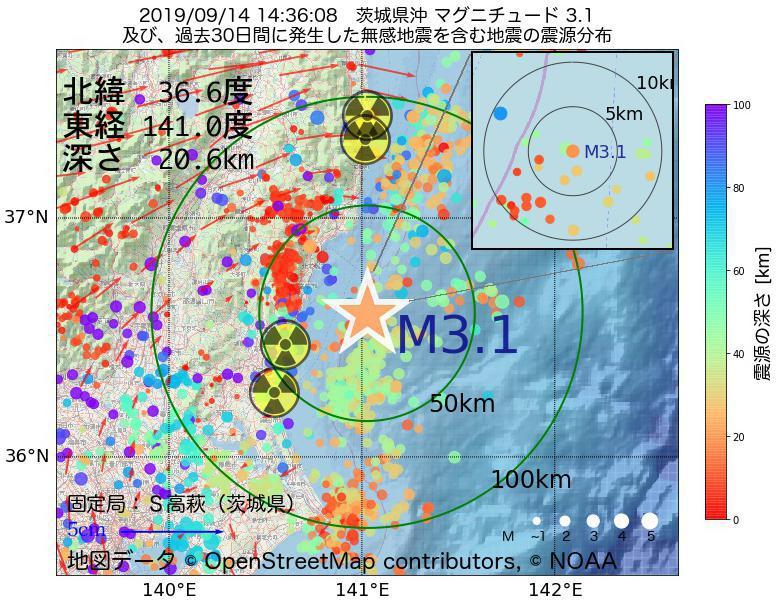 地震震源マップ:2019年09月14日 14時36分 茨城県沖でM3.1の地震