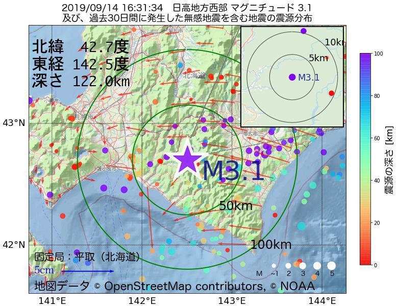 地震震源マップ:2019年09月14日 16時31分 日高地方西部でM3.1の地震