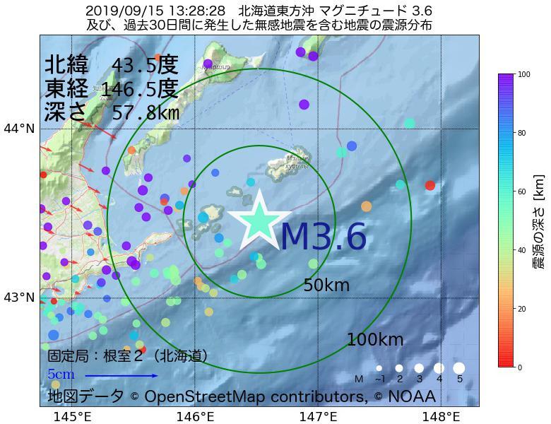 地震震源マップ:2019年09月15日 13時28分 北海道東方沖でM3.6の地震