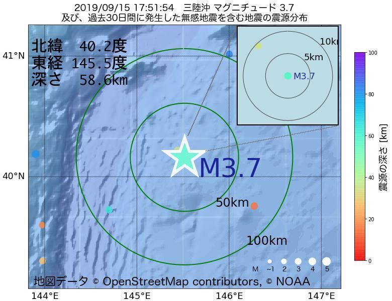 地震震源マップ:2019年09月15日 17時51分 三陸沖でM3.7の地震