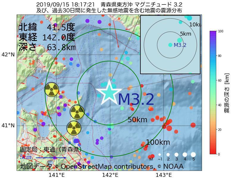 地震震源マップ:2019年09月15日 18時17分 青森県東方沖でM3.2の地震