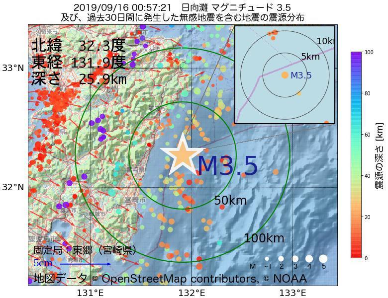 地震震源マップ:2019年09月16日 00時57分 日向灘でM3.5の地震