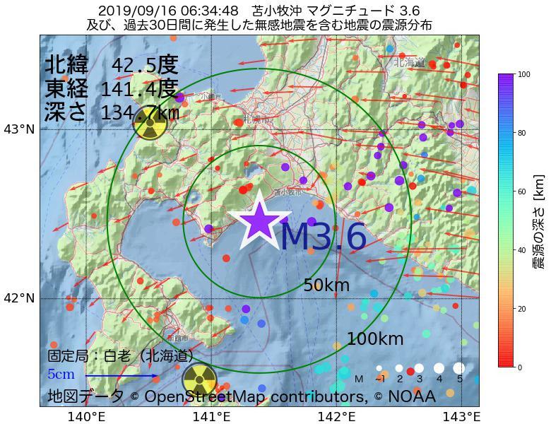 地震震源マップ:2019年09月16日 06時34分 苫小牧沖でM3.6の地震