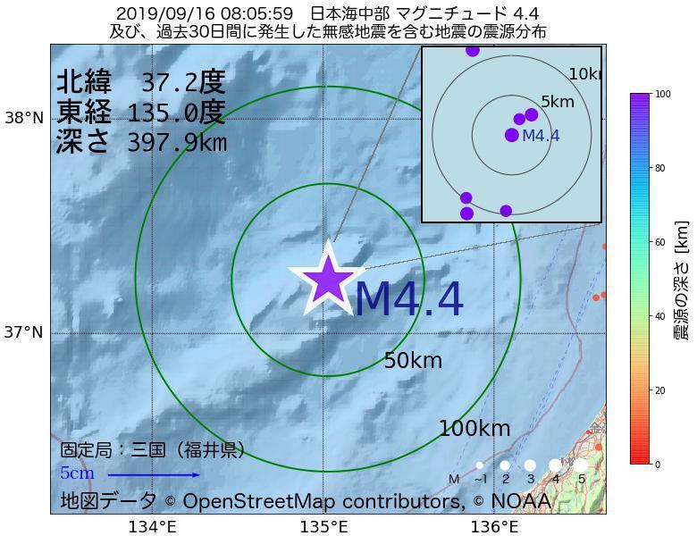 地震震源マップ:2019年09月16日 08時05分 日本海中部でM4.4の地震