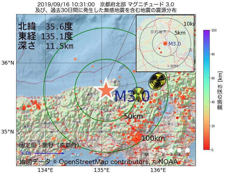 地震震源マップ:2019年09月16日 10時31分 京都府北部でM3.0の地震