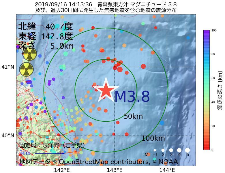 地震震源マップ:2019年09月16日 14時13分 青森県東方沖でM3.8の地震