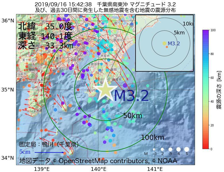 地震震源マップ:2019年09月16日 15時42分 千葉県南東沖でM3.2の地震
