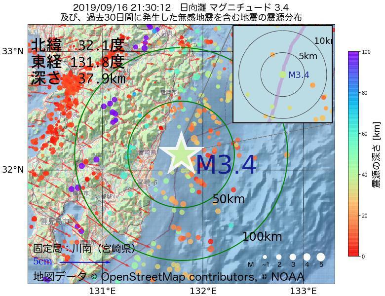 地震震源マップ:2019年09月16日 21時30分 日向灘でM3.4の地震