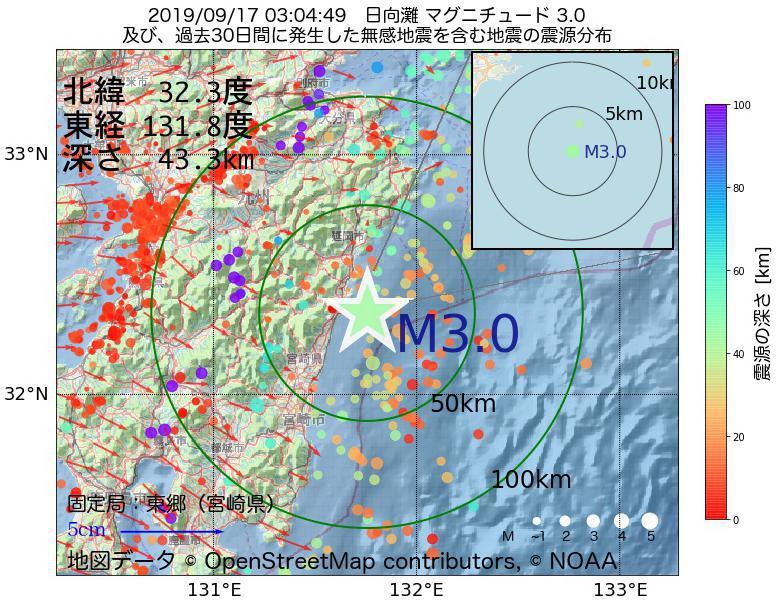 地震震源マップ:2019年09月17日 03時04分 日向灘でM3.0の地震