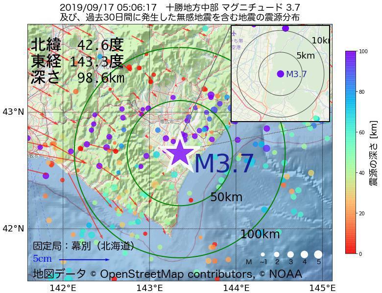 地震震源マップ:2019年09月17日 05時06分 十勝地方中部でM3.7の地震