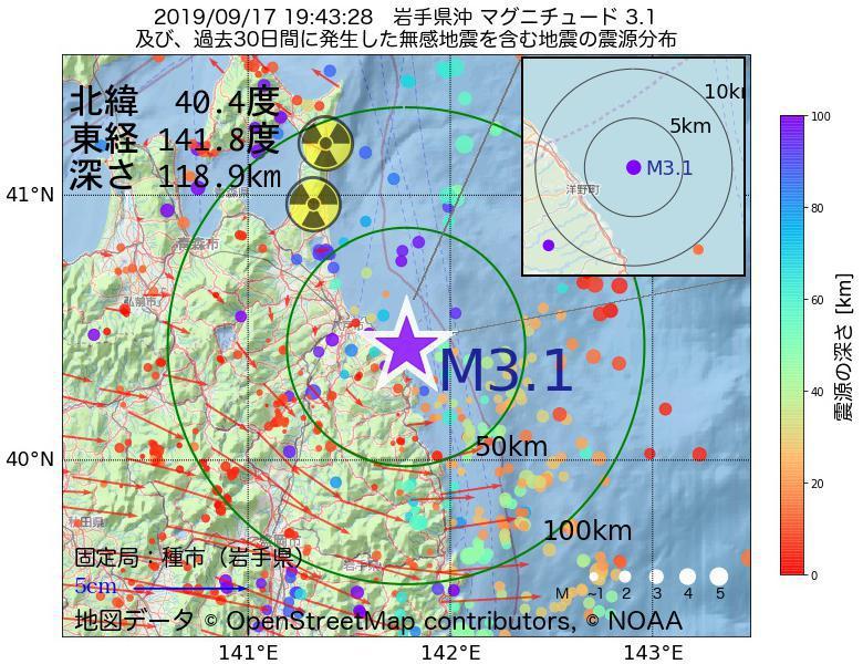 地震震源マップ:2019年09月17日 19時43分 岩手県沖でM3.1の地震