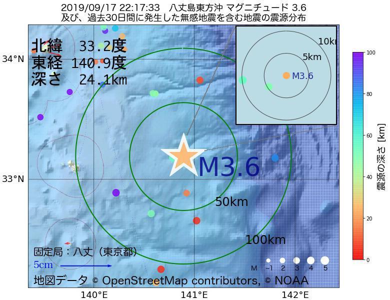 地震震源マップ:2019年09月17日 22時17分 八丈島東方沖でM3.6の地震
