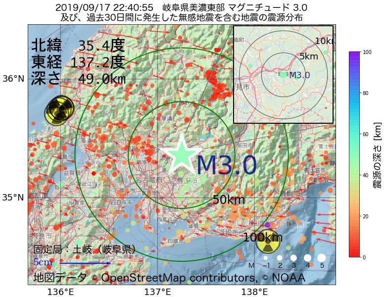 地震震源マップ:2019年09月17日 22時40分 岐阜県美濃東部でM3.0の地震