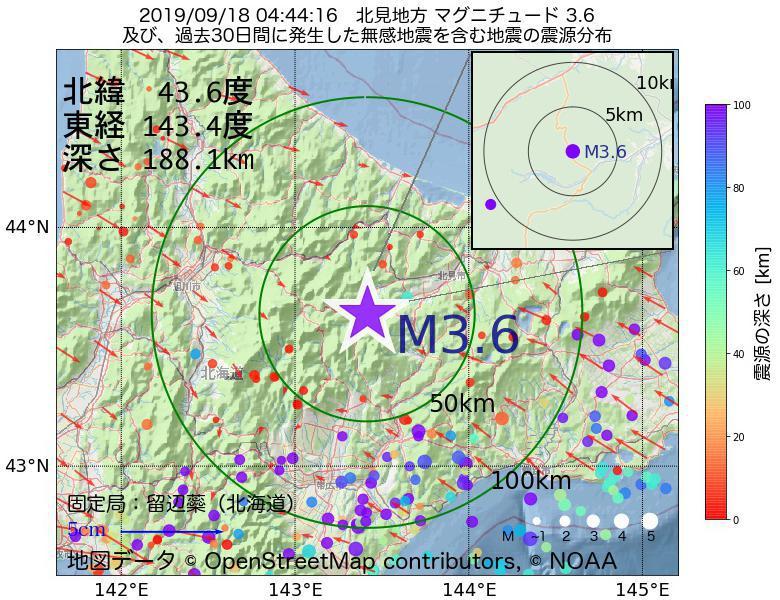 地震震源マップ:2019年09月18日 04時44分 北見地方でM3.6の地震