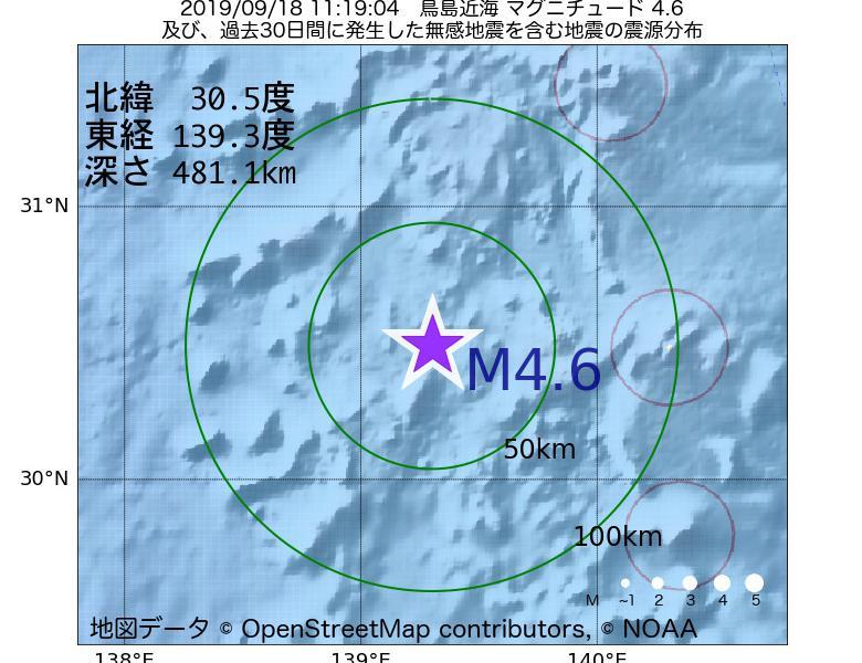 地震震源マップ:2019年09月18日 11時19分 鳥島近海でM4.6の地震