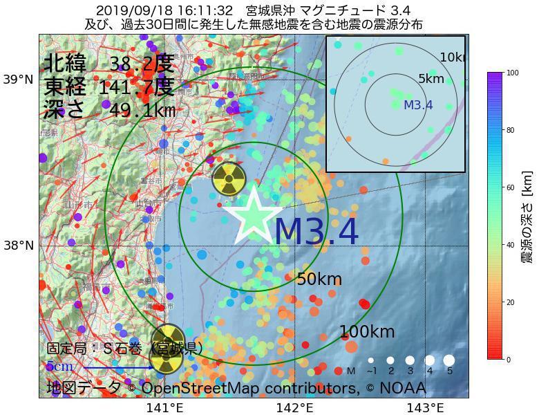 地震震源マップ:2019年09月18日 16時11分 宮城県沖でM3.4の地震