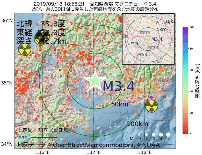 地震震源マップ:2019年09月18日 18時58分 愛知県西部でM3.4の地震
