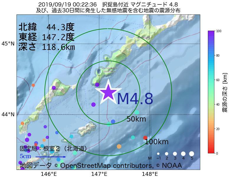 地震震源マップ:2019年09月19日 00時22分 択捉島付近でM4.8の地震