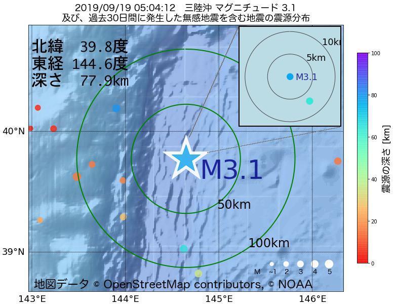 地震震源マップ:2019年09月19日 05時04分 三陸沖でM3.1の地震