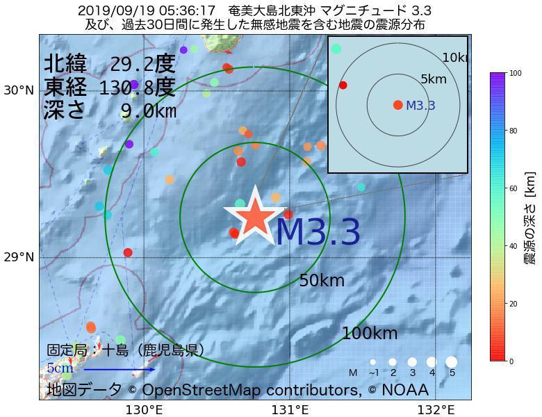 地震震源マップ:2019年09月19日 05時36分 奄美大島北東沖でM3.3の地震