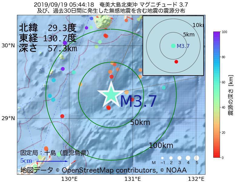 地震震源マップ:2019年09月19日 05時44分 奄美大島北東沖でM3.7の地震