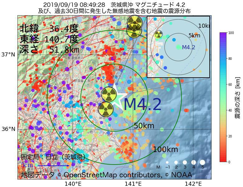 地震震源マップ:2019年09月19日 08時49分 茨城県沖でM4.2の地震