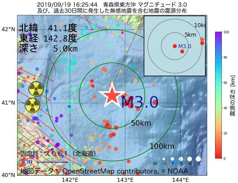 地震震源マップ:2019年09月19日 16時25分 青森県東方沖でM3.0の地震