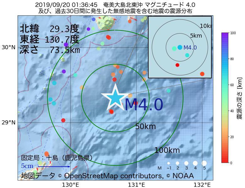 地震震源マップ:2019年09月20日 01時36分 奄美大島北東沖でM4.0の地震