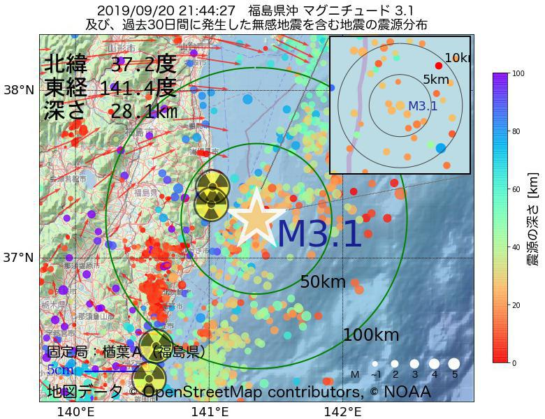 地震震源マップ:2019年09月20日 21時44分 福島県沖でM3.1の地震