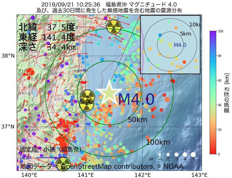 地震震源マップ:2019年09月21日 10時25分 福島県沖でM4.0の地震