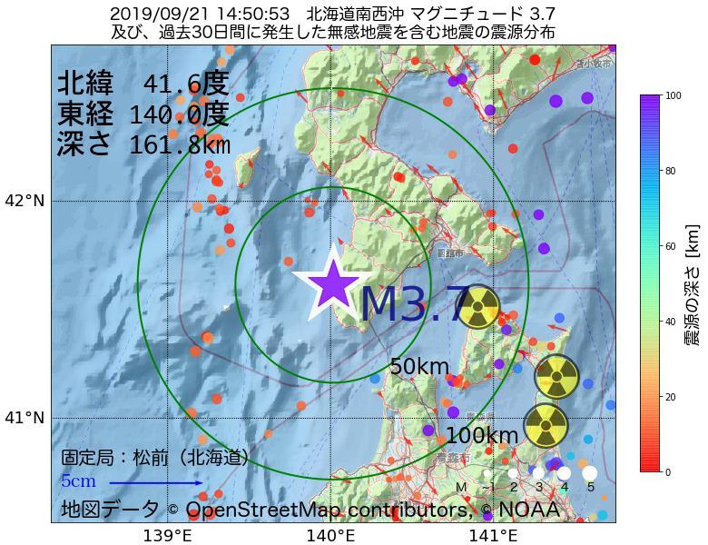 地震震源マップ:2019年09月21日 14時50分 北海道南西沖でM3.7の地震