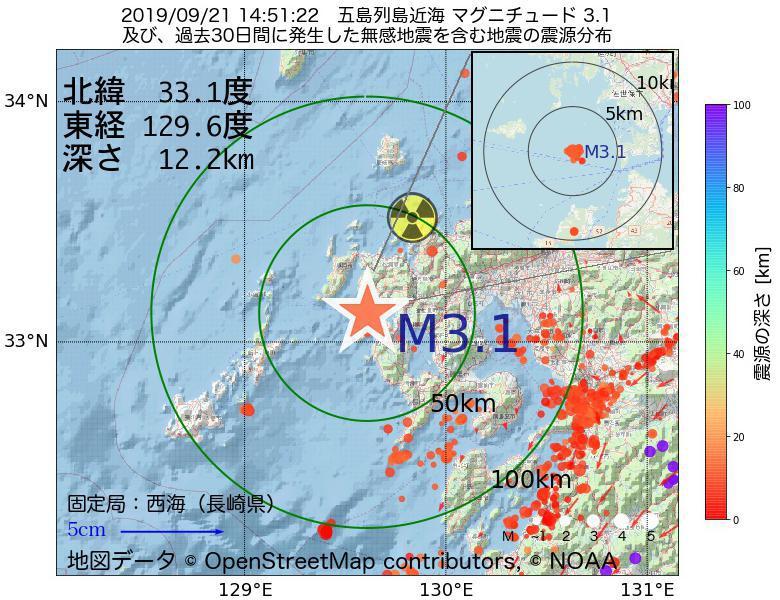 地震震源マップ:2019年09月21日 14時51分 五島列島近海でM3.1の地震