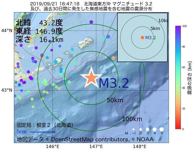 地震震源マップ:2019年09月21日 16時47分 北海道東方沖でM3.2の地震