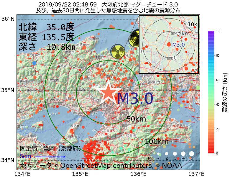 地震震源マップ:2019年09月22日 02時48分 大阪府北部でM3.0の地震