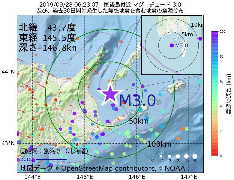 地震震源マップ:2019年09月23日 06時23分 国後島付近でM3.0の地震