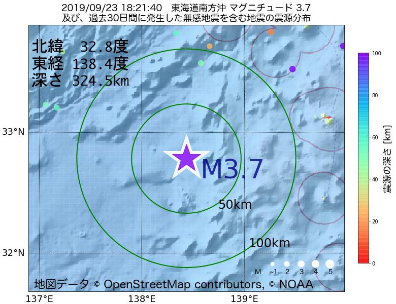 地震震源マップ:2019年09月23日 18時21分 東海道南方沖でM3.7の地震