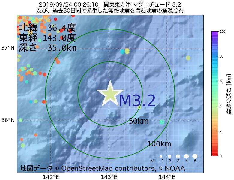 地震震源マップ:2019年09月24日 00時26分 関東東方沖でM3.2の地震