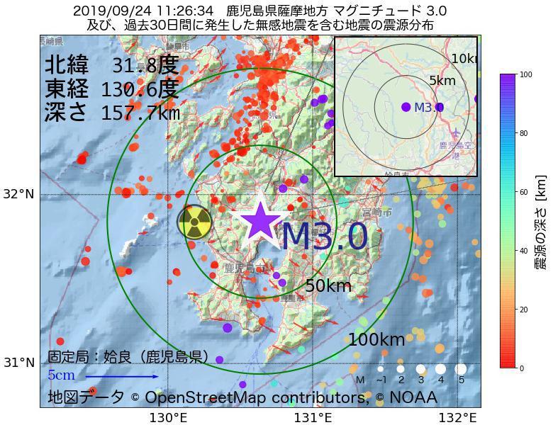 地震震源マップ:2019年09月24日 11時26分 鹿児島県薩摩地方でM3.0の地震