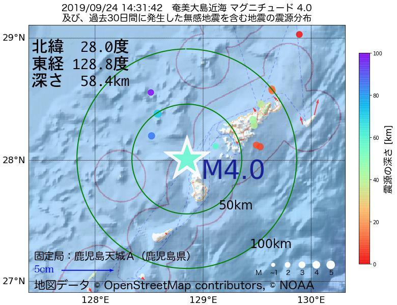 地震震源マップ:2019年09月24日 14時31分 奄美大島近海でM4.0の地震
