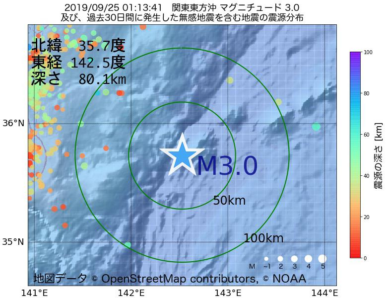 地震震源マップ:2019年09月25日 01時13分 関東東方沖でM3.0の地震