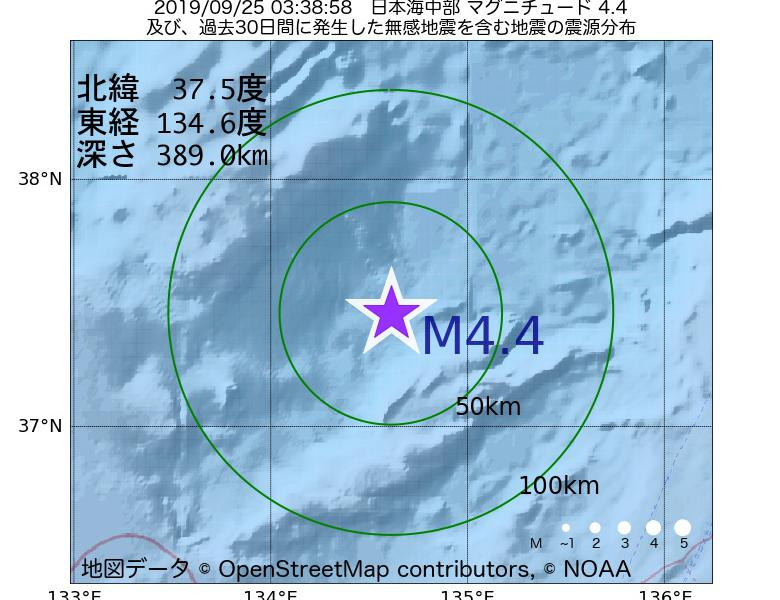 地震震源マップ:2019年09月25日 03時38分 日本海中部でM4.4の地震