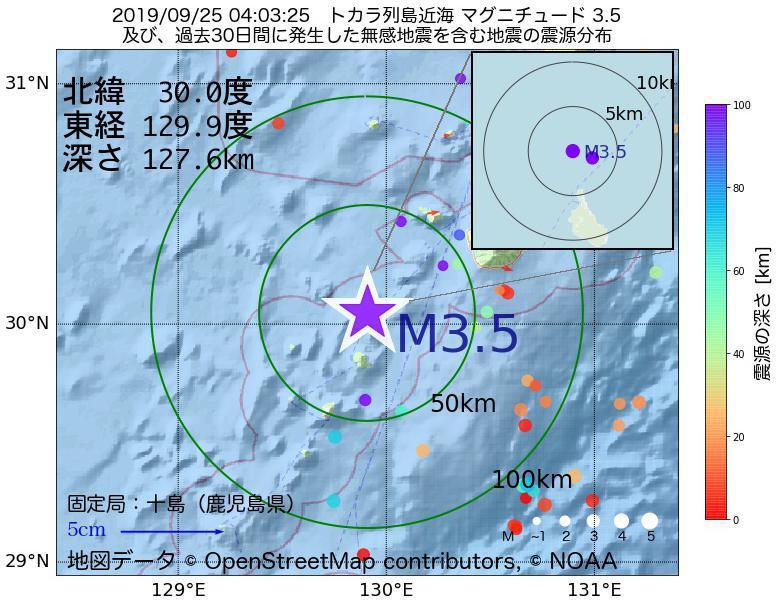 地震震源マップ:2019年09月25日 04時03分 トカラ列島近海でM3.5の地震