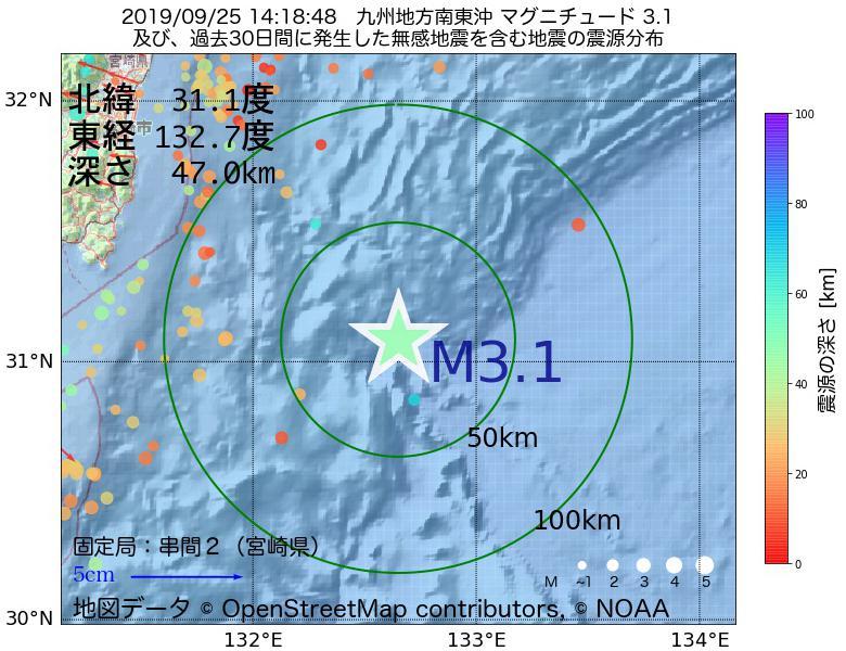 地震震源マップ:2019年09月25日 14時18分 九州地方南東沖でM3.1の地震