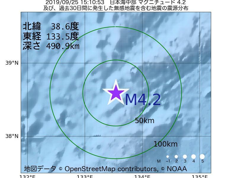 地震震源マップ:2019年09月25日 15時10分 日本海中部でM4.2の地震