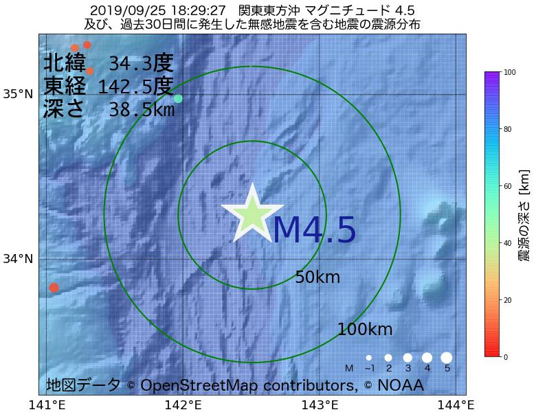 地震震源マップ:2019年09月25日 18時29分 関東東方沖でM4.5の地震